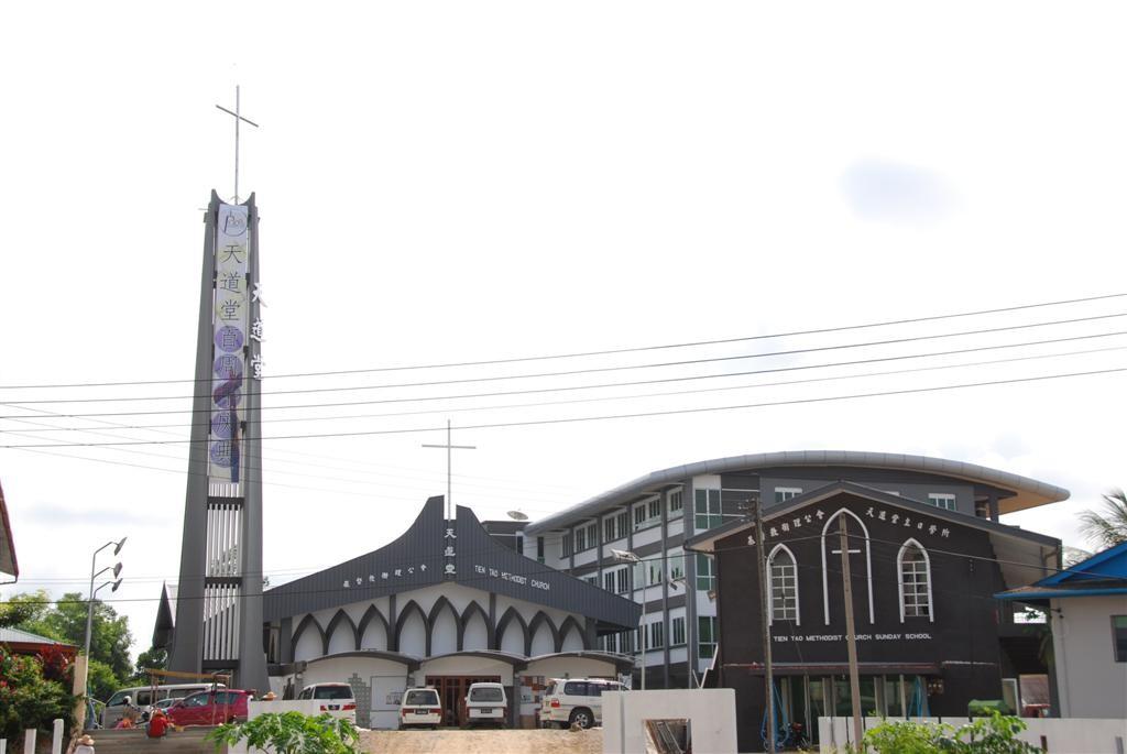 卫理公会西教区天道堂
